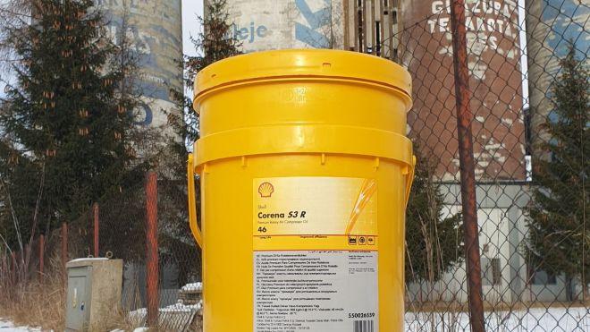 Corena R46 olej sprężarkowy z darmowym transportem